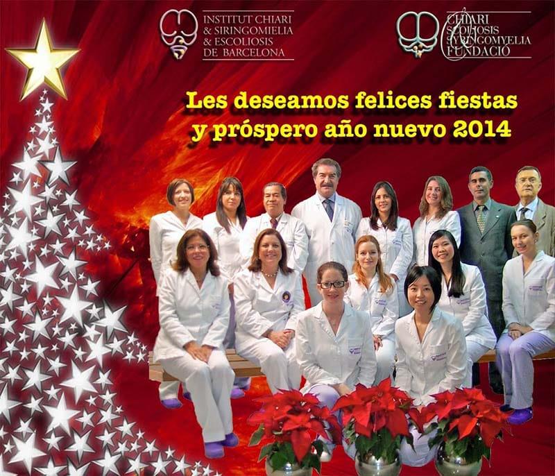 Felicitacion_navidad_2013
