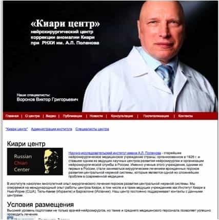 DrZuev